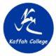 Kaffah College, Les Privat di Jogja