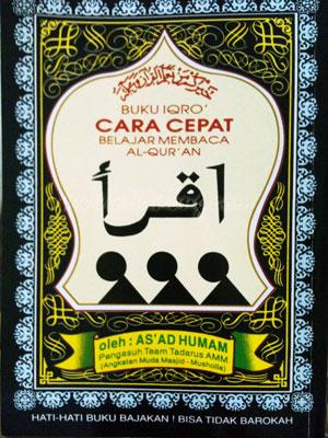 Les Privat Baca Al Quran Jogja