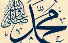 Menjadi Guru Seperti Rasulullah Muhammad
