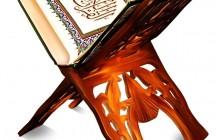 Guru Privat Iqro/Membaca Al Qur'an di Jogja
