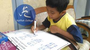 Kaffah-College-Bimbel-Priva