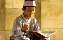 Les Privat Baca Tulis Al Qur'an Anak, Remaja,dan Dewasa