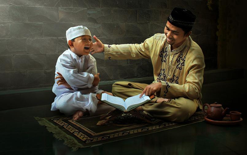 Les Privat Membaca Al Quran Jogja