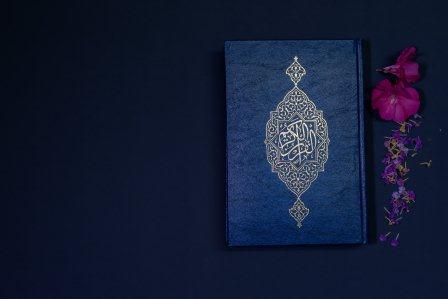 Kursus Baca Al Qur'an Jogja Remaja dan Dewasa di Sleman, Bantul, Klaten, dan Kartasura