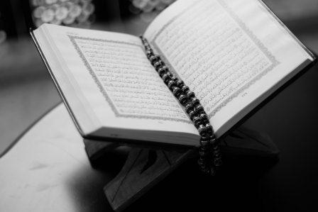les privat baca Al Qur'an,les baca Al Qur'an,Les privat baca Al Qur'an Jogja,les baca Al Qur'an Jogja,Les Al Qur'an Jogja