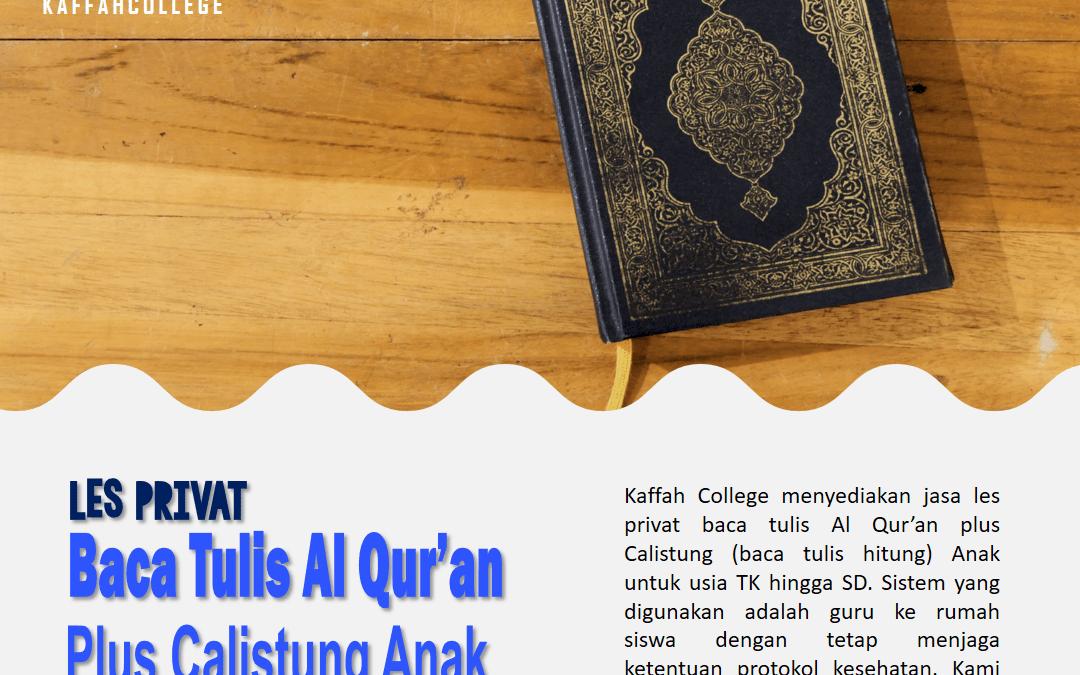 Les Privat Baca Al Quran Plus